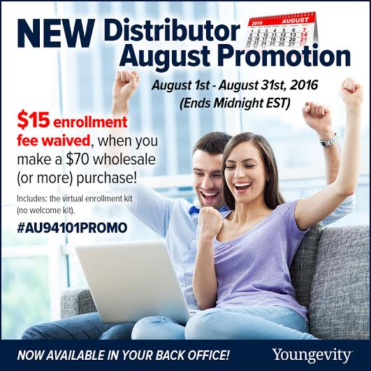 august2016offer